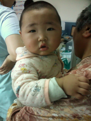 chin jung
