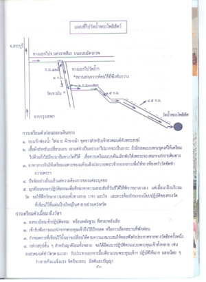 scan31