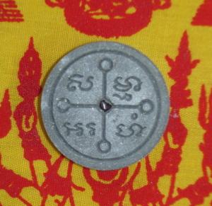 DSC04254