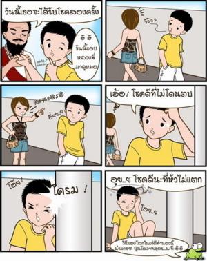 mini cartoon20