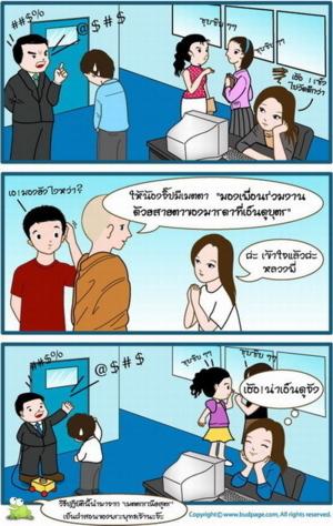 mini cartoon 111