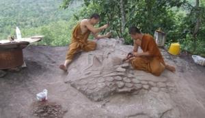 พระพุทธโคดม