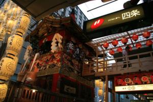11 IMG 0319  Gion Matsuri
