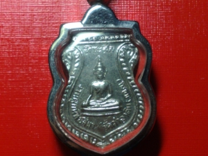 เหรียญบินรูปพระพุทธ(ชอบมาก)