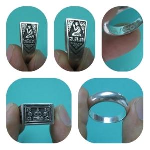 แหวนหลวงน้า