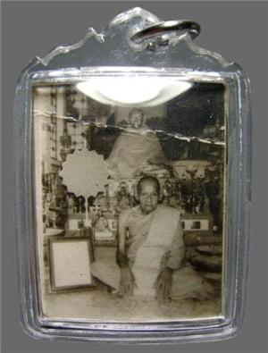 ภาพถ่ายกระดาษหนังไก่ หลวงพ่อหมุน วัดเขาแดง(สายเขาอ้อ) หายากสุดๆทันท่านปลุกเสก