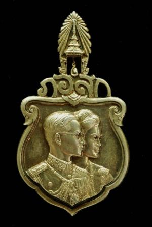 เหรียญเสด็จเยือนสหรัฐอเมริกาและยุโรป ปี 03