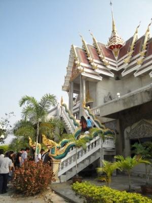 Trip to Tham Wua Dang, Feb 19-22, 2010