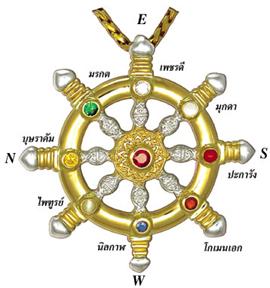 Dhama Chakra Navaratna 12593