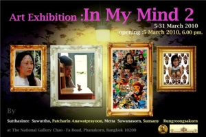"Art Exhibition ""In My Mind"" at National Gallery.Opening Friday 5 March 2010