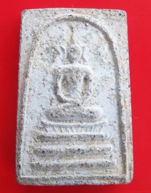 พิมพ์สมเด็จฐานบัวเนื้อผงใบลาน  พ.ศ.  2512