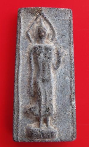 พิมพ์พระประจำวันเนื้อผงใบลาน  พ.ศ.  2516