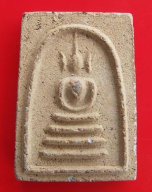 พระพิมพ์สมเด็จพิมพ์กลาง พ.ศ. 2530