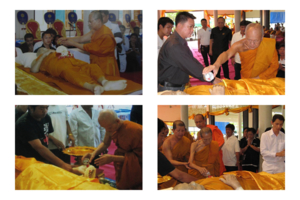 25 กันยายน 2552  พิธีอาบน้ำศพพระราชทาน  พระครูวิสุทธสีลากร (หลวงพ่อแดง) วัดช่องลม ต.บางทราย จ.ชลบุรี
