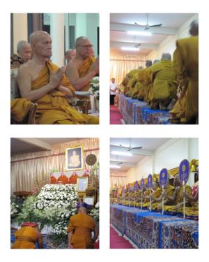 รองเจ้าคณะจังหวัดชลบุรี  ประธานในพิธีสวดอภิธรรมศพ  ในโอกาสที่คณะสงฆ์เขต อ.เมืองชลบุรี เป็นเจ้าภาพ
