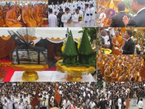 25 มกราคม  2553 พิธีพระราชทานเพลิงศพ พระครูวิสุทธสีลากร (หลวงพ่อแดง)
