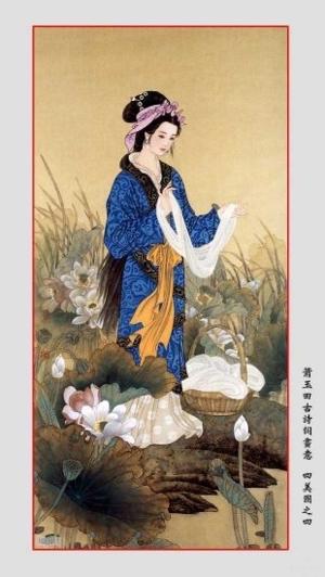 สี่ยอดหญิงงามแห่งแผ่นดินจีน
