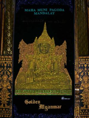 Maha Muni Pagoda Mandalay