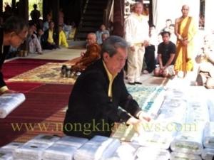 พล.อ.สุรยุทธ จุลลานนท์ นายกรัฐมนตรี เดินทางไปเป็นประธานในพิธีผ้าป่าเพื่อแผ่นดินไทย