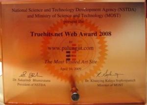 web award 2008