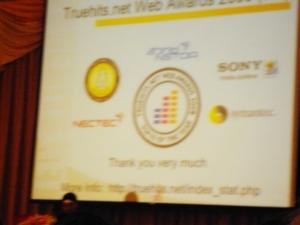 truehits web award 2009