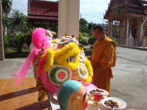 พิธีครอบครูศิลปินและสวดนพเคราะให้ประเทศไทยครั้งใหญ่