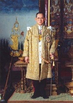 246px Bhumibol Adulyadej