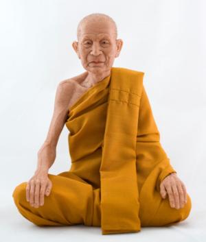 guru chuen