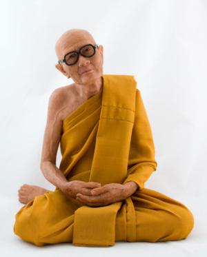 guru hwean