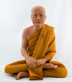 guru jarearn