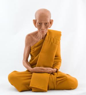 guru keaw