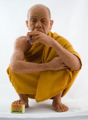 guru koon c