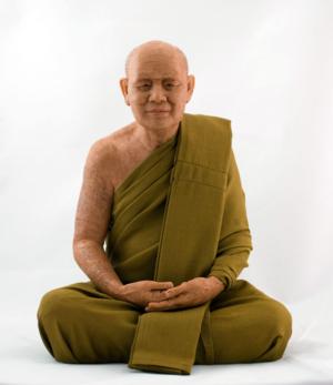 guru somchai