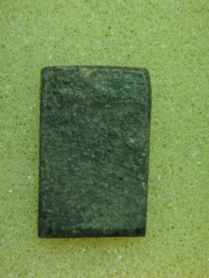 พระซุ้มรัศมี พิมพ์สี่เหลี่ยม หลวงปู่ศุข วัดปากคลองมะขามเฒ่า (หลัง)