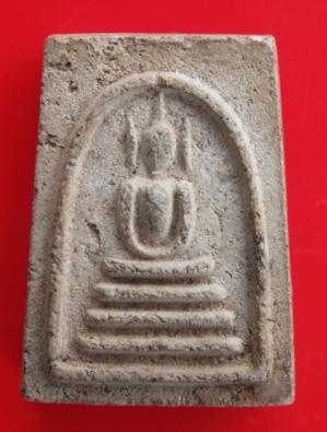 พระสมเด็จแช่น้ำมนต์  พ.ศ.๒๕๓๑
