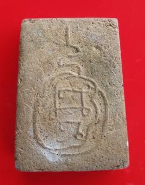 พระสมเด็จแช่น้ำมนต์  ด้นหลัง  พ.ศ.๒๕๓๑