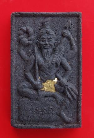 ฤาษีนาราย  ตะกรุดทองคำ   สร้างน้อย  พ.ศ.๒๕๓๘