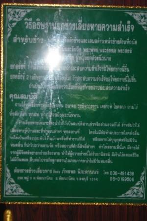 DSCF4513