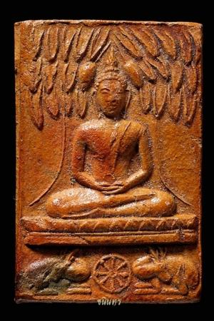 พระเครื่องหลวงพ่อจรัญ วัดอัมพวัน พระพุทธนฤมิตโชค ปางตรัสรู้และปางประทานพร(กวางใหญ่ กวางเล็ก)