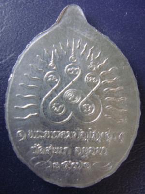DSC04958