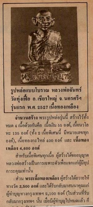 1831 13