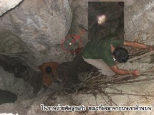 ภาพถ่ายติดวัตถุเรืองแสง ดูด้วยตาเปล่าไม่เห็นสันนิฐานว่าจะเป็นนิมิตรของพญานาคที่คอยคุ้มครองเขาถ้ำพระอยู่คะ