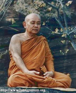 หลวงปู่สมชาย ฐิตวิริโย