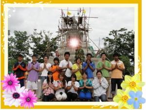 ชมรมพุทธศาสตร์แห่งประเทศไทย