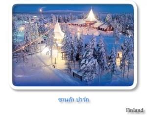 Finland Intro 510101p14