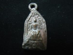 เหรียญหล่อประจำ วันพุธ(กลางคืน) ปางป่าเลไลยก์ ปี 2484