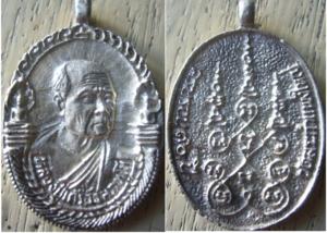 เหรียญหล่อ ครบรอบ 90 ปี เนื้อเงิน ปี 43