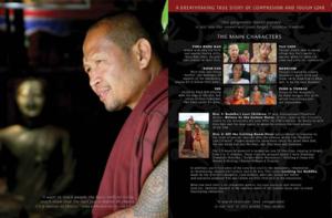 BLC DVD3
