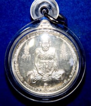 เหรียญเจ็ดรอบเนื้อเงิน หลวงปู่ชื้น วัดญาณเสน
