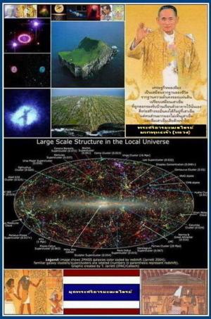 Kalki Avatar 1.17 - Good Foundation Life & Home                              (Proper Duties Awareness)